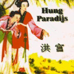 Hung Paradijs